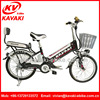 /product-gs/china-supplier-low-price-high-speed-electric-chopper-bicycle-two-wheels-gear-motor-60349845311.html