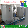 popular sale plastic drying machine/plastic drying machine for pp