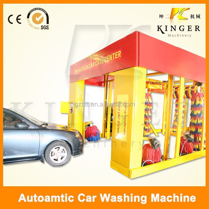 automatic tunnel car washing machine Guangzhou factory offer
