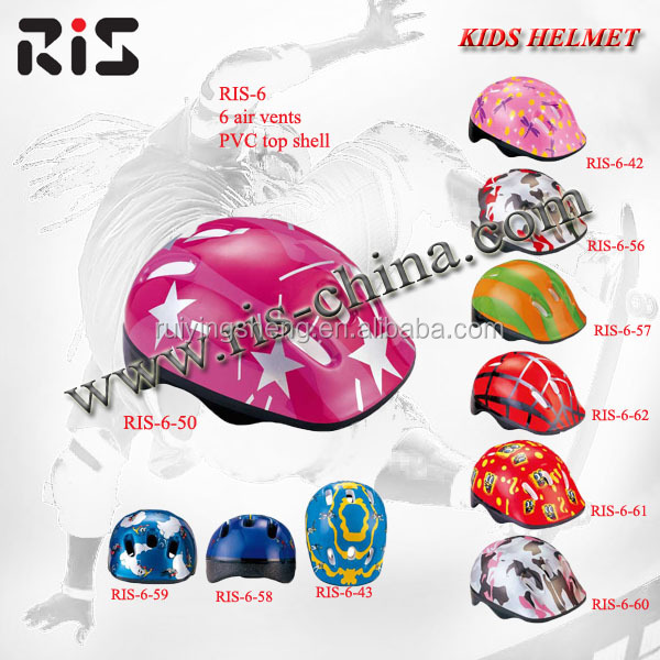 Toy helmet for kids