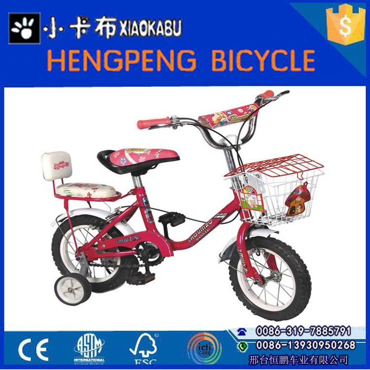 china bicycle factory manufacture Children Bike kids fashion toys bikes miniature