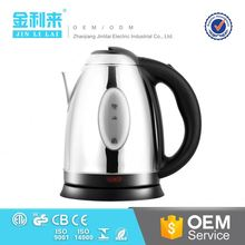 Low price electrical products visual window low watt kettle