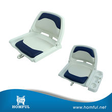jet boat seats/boat seats for sale kayak seat inflatable double drifting boat