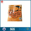 "Fun World Halloween Pumpkin Leaf Lawn Bags 36"" X 48"""