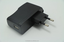 AC/DC Adapter for RB 260 Exercise Bike