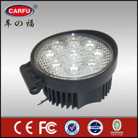 Most Powerful Auto Led Daytime And Nigh Running Car Led Fog Light