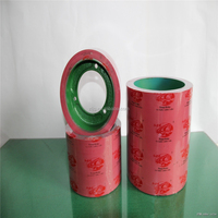 price of rice mill machine /EPDM rice rubber roller