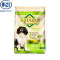 Alibaba in china new design packaging pouch bag of cat food