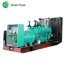 Dual Fuel Water-cooled Stationary LPG/NPG Natural Gas Generator 300kw for Industrial Using