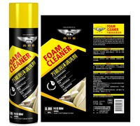 Wholesale anti rust lubricant spray car care products greaser lubricant