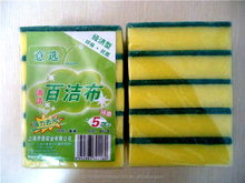 factory direct wholesale kitchen usage sponge kitchen scouring pad for washing dishes