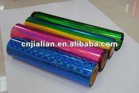 PVC Film Metalized