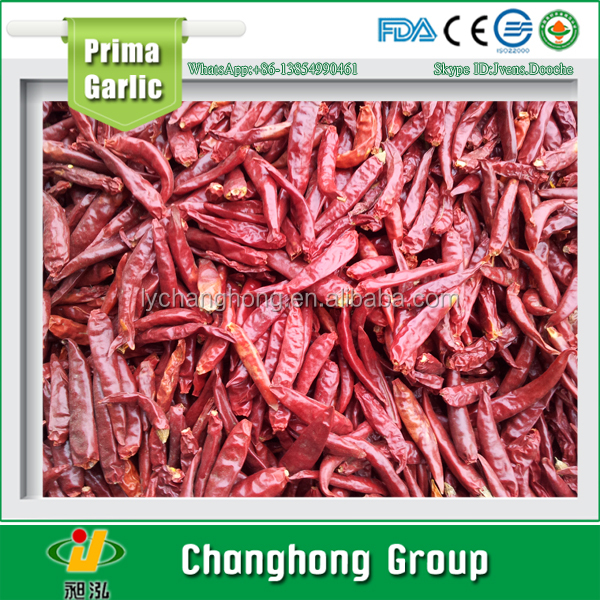 Red Chaotian Chilli