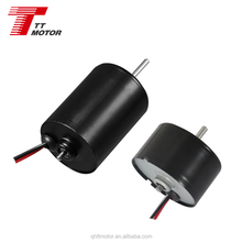high quality bldc motor for electric vehicle