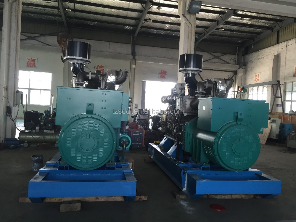 YUCHAI Marine generator for sale diesel genset with Sanbo Alternator manufacturer OEM manufacturer