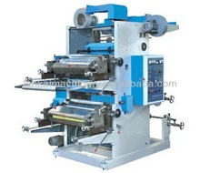 Handle nylon bag making machine with low price