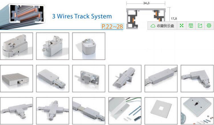 Led Licht Lighting Rail 1 Phase Wireless Control Gimbal