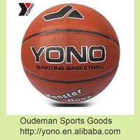 2016 YONO item 803 Custom PU basketball wholesale