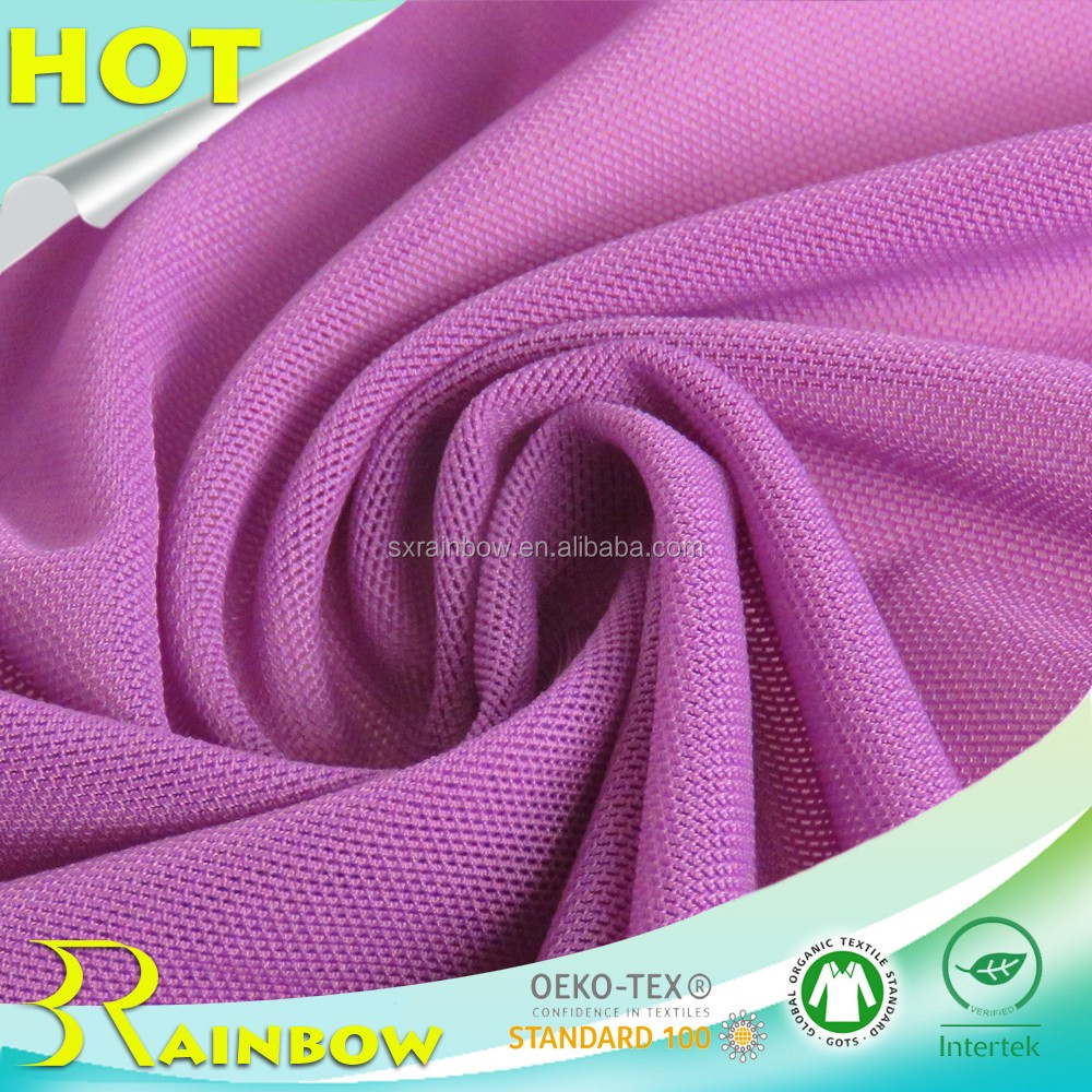 Weft Knitting Dyed 95% Nylon 5% Spandex Mesh Power Knit Fabric for Dress