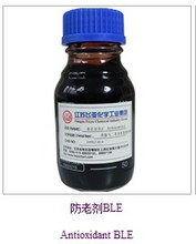 Product of diphenylamine and acetone(ADPA) for chemical industry/Antioxidant BLE liquid(CAS NO.68412-48-6)