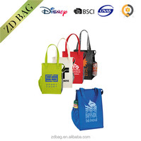 80g Non-Woven Polypropylene Beer Bottle Cooler Bag