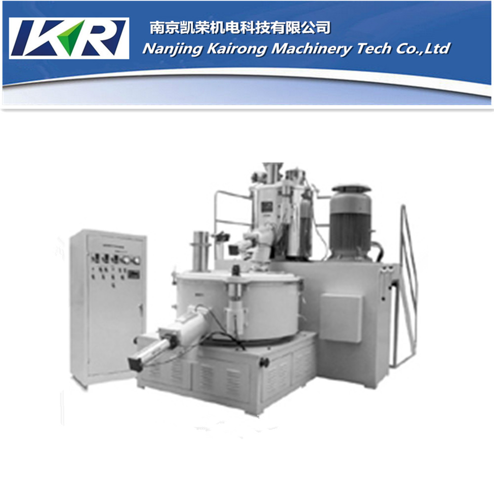 SRL-W 800/2500 PVC/ABS Plastic Raw Material Recycling Hot and Cold Mixing Machine
