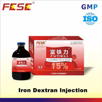 Blood tonic high efficiency gmp 9004-66-4 iron dextran vitamin injection b12