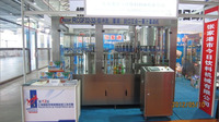 RCGF series bottle pineapple juice processing machines