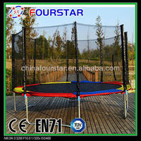 CE TUV-GS outdoor fitness professional trampoline cool toys for adult SX-FT(E)12