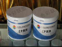 Factory Price water based pigment paste / paint colorant used in paint dispenser machine for wall coating