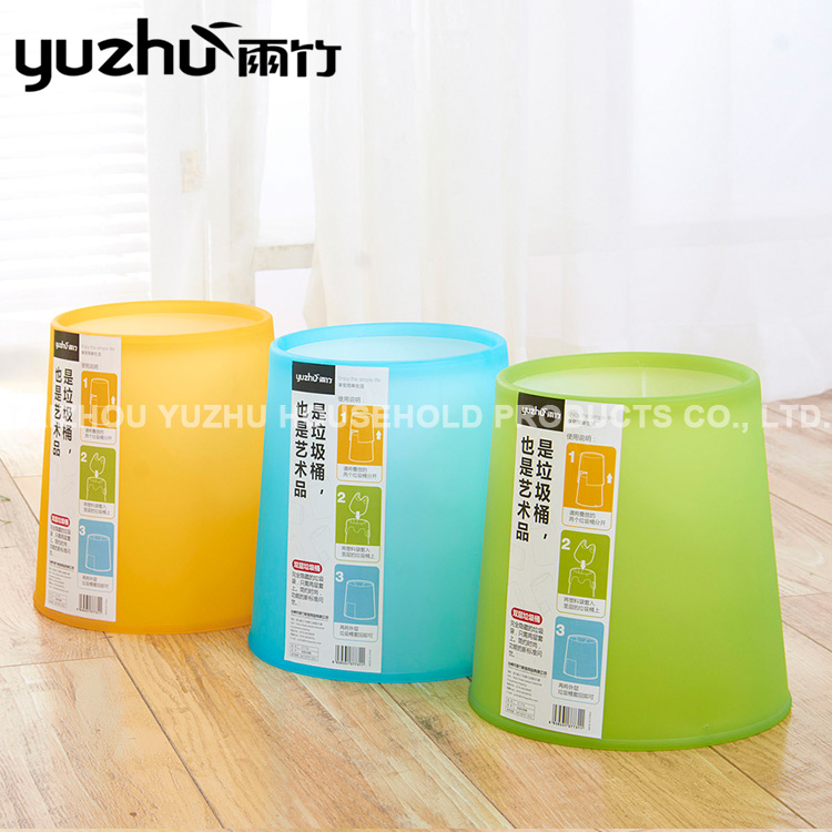 Fashion Designed Guaranteed Quality Double layers dust bin