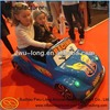 kids rechargeable battery cars,electric kids car with double battery power children car to