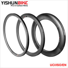 2017 YISHUN 700C 88 Clincher Tubeless 25mm Wide Road Race Bike Full Carbon Fiber Rim With Basalt Brake Surface WTD8C-TLR
