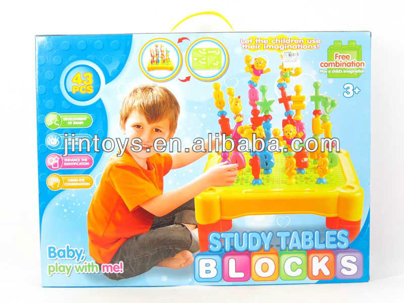 Kids Educational Toy Building Block Plastic Study Table Block Toys!