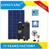 220v Solar Power Home System With