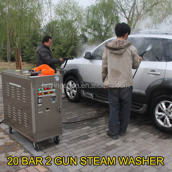 CE no boiler 18-30 bar 2 guns diesel portable steam car washer/mobile vapor gas powered vacuum cleaner