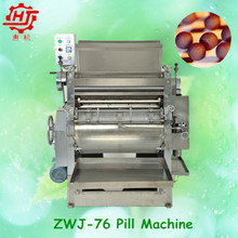 ZWJ-76 automatic pharmaceut product automatic pill press
