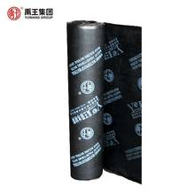 APP waterproofing material flexible bitumen waterproof membrane for concrete and flat roofing