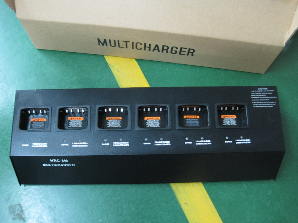 multi function charger HRC-6M for MTP3000 series two way radio battery