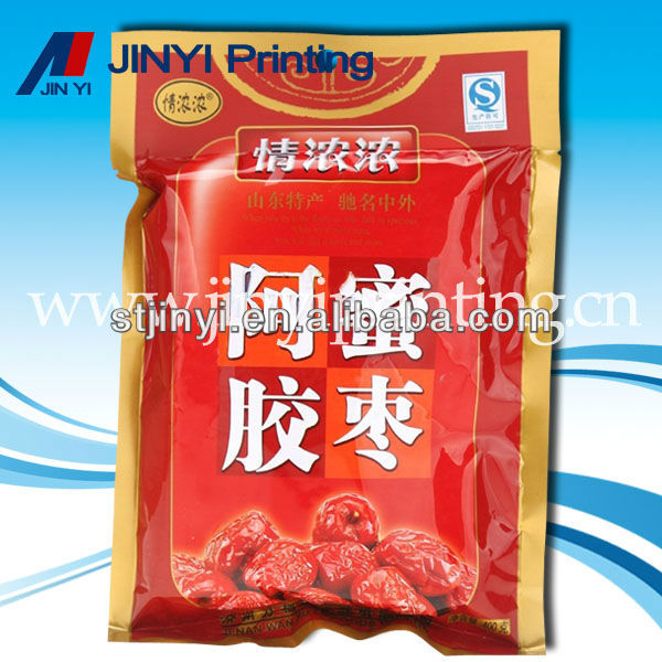 High speed gravure printing for food packaging services