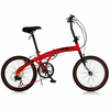 Japanese folding bicycles Folding bike from Japan Mini bicycle