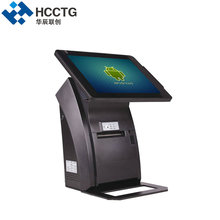 9/12/15 Inch Retail All In One Touch Screen Electronic Android Based Point Of Sale System HZQ-A1088