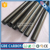 Glossy matte 3k large diameter thick thickness carbon fiber tube 38*46*1000mm