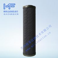 Mfiltration 0990D010BN3HC Replacement Hydac Hydraulic Filter Element