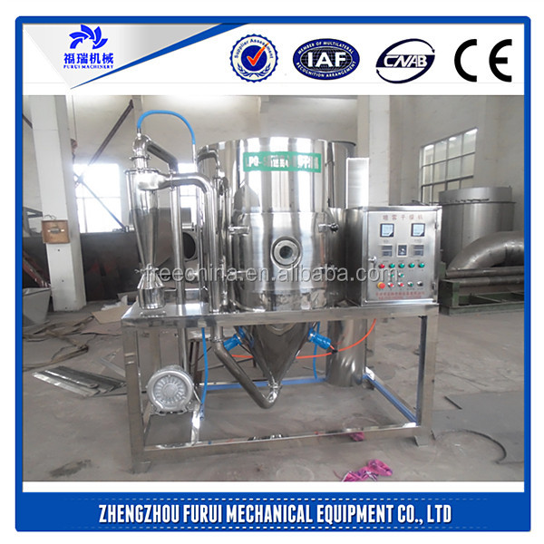Stainless steel spray dryer/milk powder spray dryer/used spray dryer for sale
