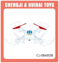 New Quadcopter four axis rc mini drone with hd camera