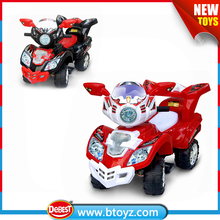 3 Wheel Electric motorcycle for child