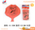 Wholesale fart bomb joking gift toys whoopee cushion 6.5 inch welcome custom inflatable whoope cushion