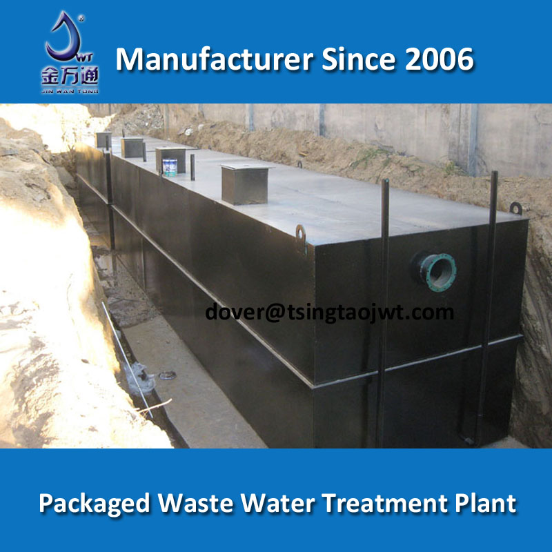 Integrated Waste Water Reclamation Plant