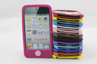smart bean pure color silicone phone6 case